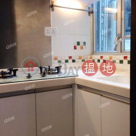 Lung Cheung Garden | 2 bedroom High Floor Flat for Sale|Lung Cheung Garden(Lung Cheung Garden)Sales Listings (XGGD647300014)_0