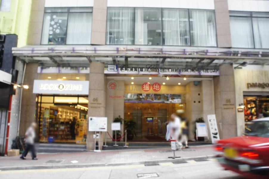 中晶商業大廈 (Oriental Crystal Commercial Building) 中環|搵地(OneDay)(2)