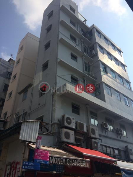 海山閣 (Horizon Court) 赤柱 搵地(OneDay)(1)