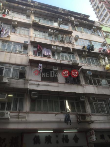 Golden Phoenix Building (Golden Phoenix Building) Tsz Wan Shan|搵地(OneDay)(2)