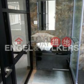 1 Bed Flat for Sale in Sheung Wan|Western DistrictKiu Fat Building(Kiu Fat Building)Sales Listings (EVHK33966)_0