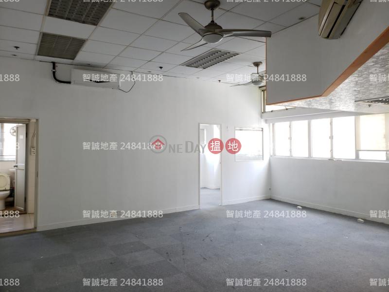 葵昌中心-未知|工業大廈|出租樓盤|HK$ 19,500/ 月