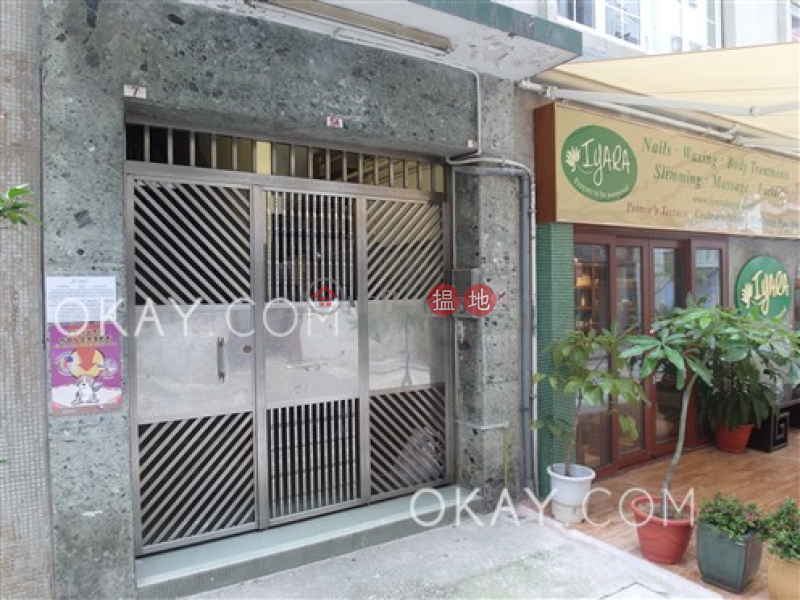 5-7 Prince\'s Terrace, Low, Residential | Sales Listings | HK$ 12M