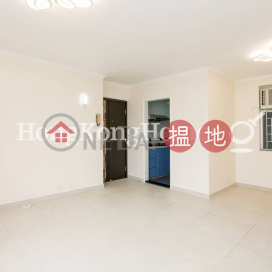 3 Bedroom Family Unit for Rent at Academic Terrace Block 1