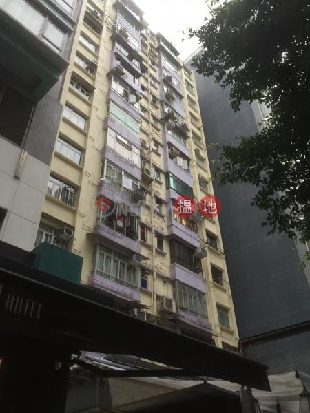 Lok Fun Mansion (Lok Fun Mansion) Tsim Sha Tsui|搵地(OneDay)(1)