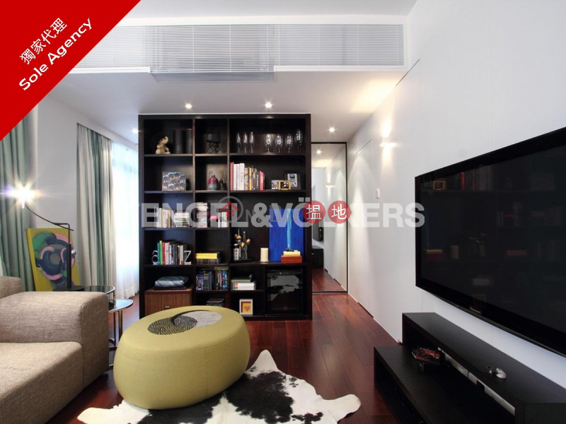 May Mansion Please Select, Residential | Sales Listings, HK$ 10.6M