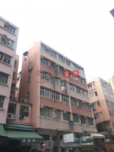 Wing Tai Building (Wing Tai Building) Yuen Long|搵地(OneDay)(1)