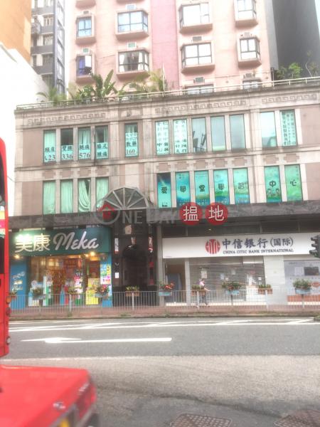 Billion Court (Billion Court) Hung Hom|搵地(OneDay)(5)