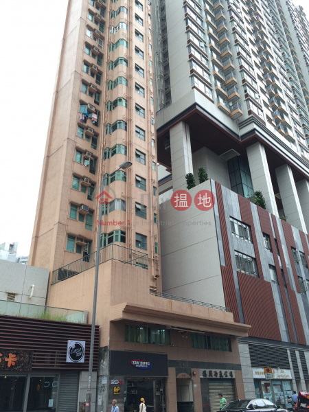 寶華閣 (Po Wah Court) 深水埗|搵地(OneDay)(2)