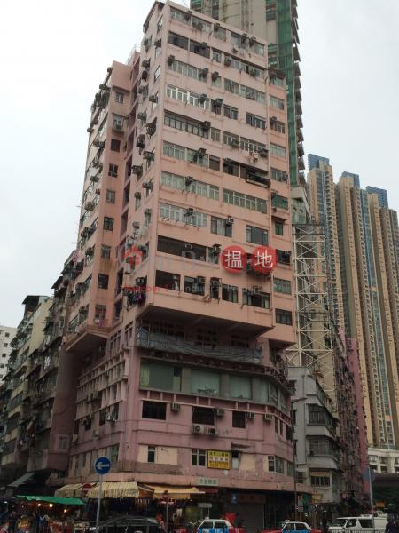Yuet Yuen Building (Yuet Yuen Building) Mong Kok|搵地(OneDay)(1)