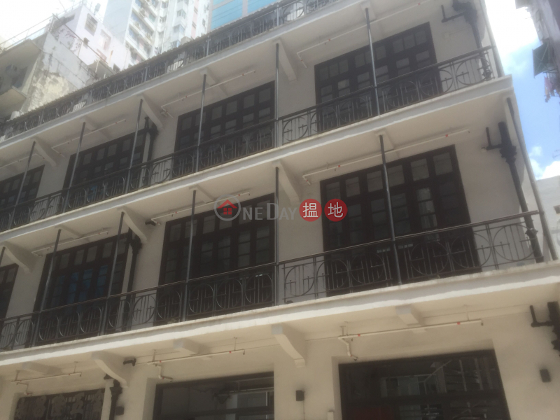 10 Burrows Street (10 Burrows Street) Wan Chai|搵地(OneDay)(1)
