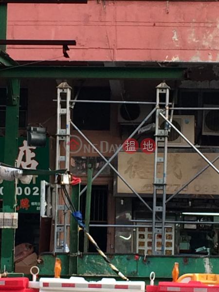 6 Gillies Avenue South (6 Gillies Avenue South) Hung Hom|搵地(OneDay)(1)