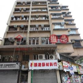 4 Wai Yan Street|懷仁街4號