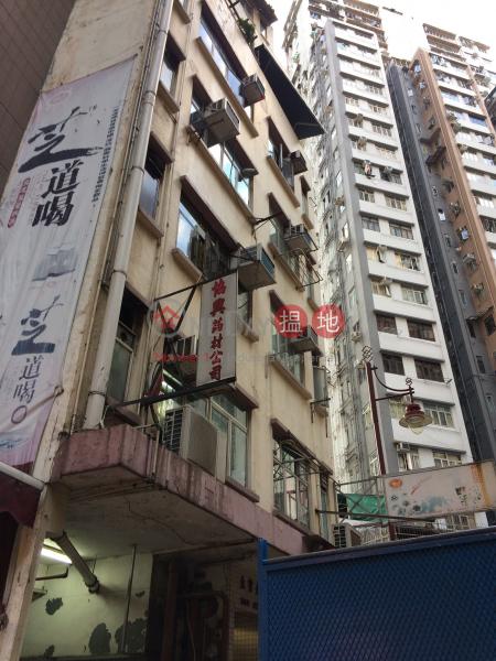 立寶大廈 (Lop Po Building) 上環|搵地(OneDay)(1)