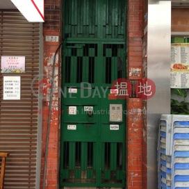 224 Fa Yuen Street |花園街224號