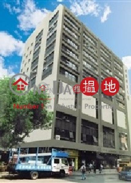 Kin Wing Commercial Building, Kin Wing Commercial Building 建榮商業大廈 Rental Listings | Tuen Mun (jacka-04404)