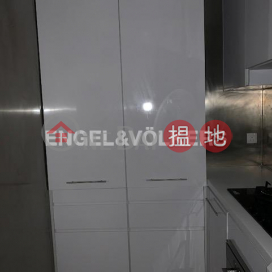 2 Bedroom Flat for Sale in Repulse Bay