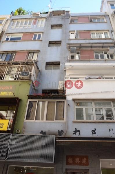 Kin Hing House (Kin Hing House) Soho|搵地(OneDay)(3)