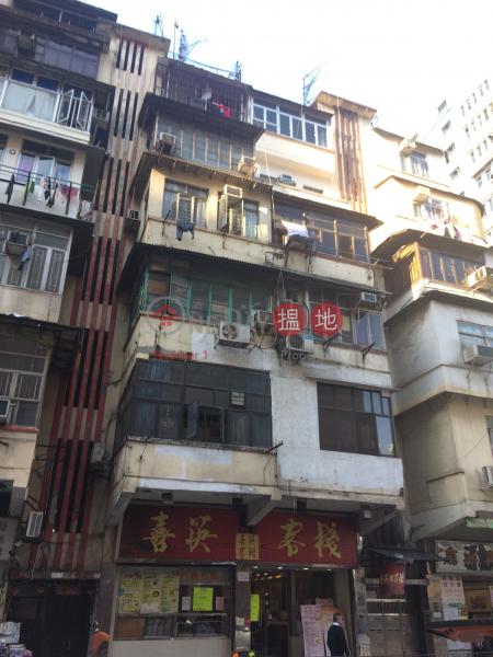 514 Castle Peak Road (514 Castle Peak Road) Cheung Sha Wan|搵地(OneDay)(1)