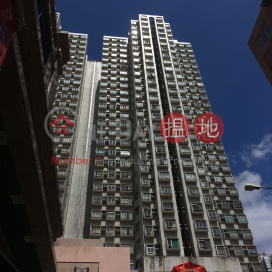 Kui Fat Building Tower 2|鉅發大廈2座