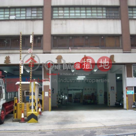 高樓底負重倉,全層出租,可入櫃.|Chuan Kei Factory Building(Chuan Kei Factory Building)Rental Listings (poonc-01603)_0