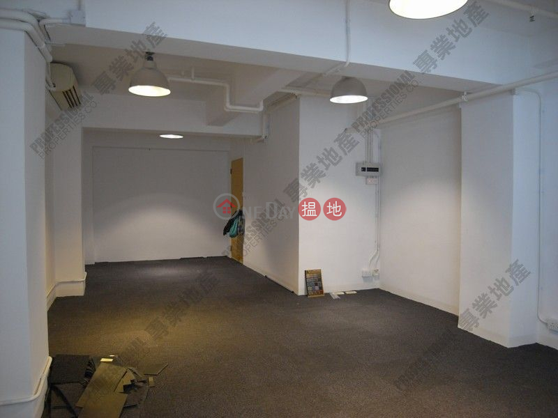 Property Search Hong Kong | OneDay | Office / Commercial Property Rental Listings | World-wide Commerical Building