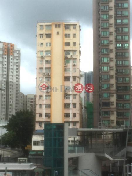 樂都大廈 (Lok Do Building) 紅磡|搵地(OneDay)(1)