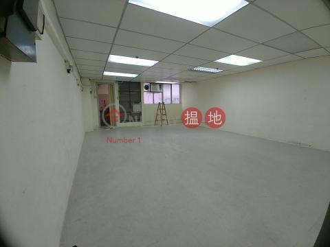 獨立單位 冷氣大堂 近港鐵方便 即租即用|成業工業大廈(Shing Yip Industrial Building)出租樓盤 (DANIE-2996627579)_0