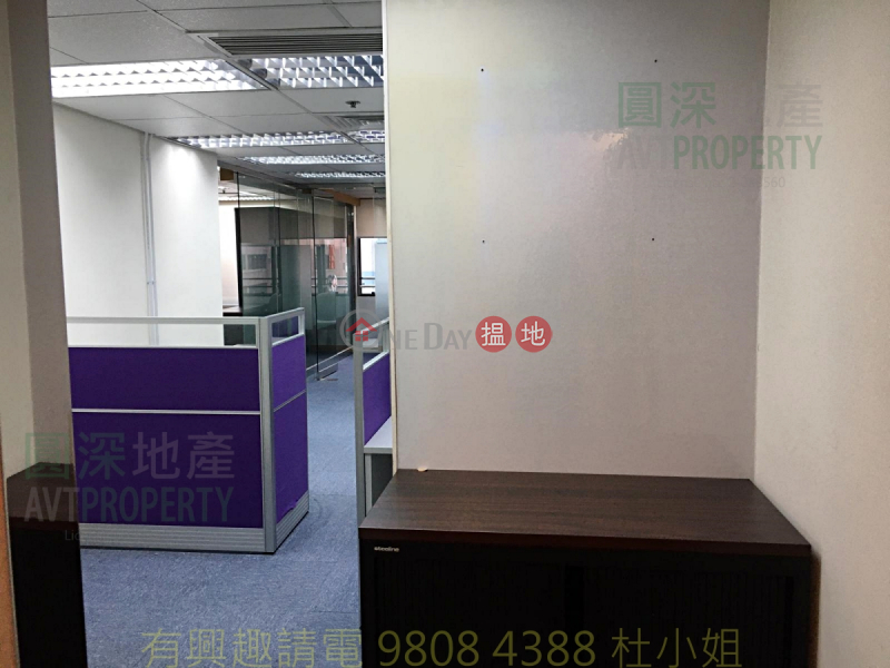 Simple decorated, Negoitable, Office usage 12 Cheung Yue Street | Cheung Sha Wan | Hong Kong | Rental, HK$ 19,500/ month