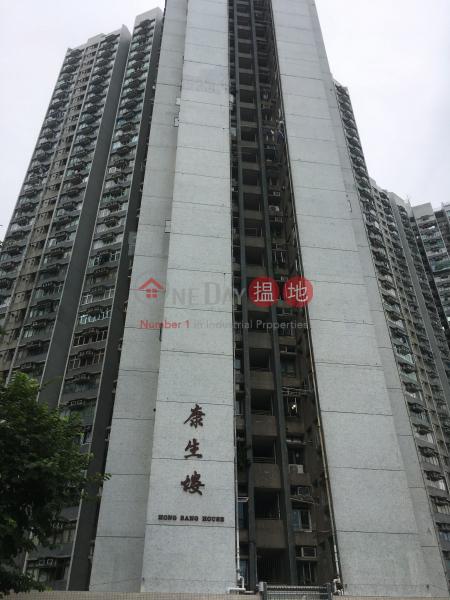 建生邨康生樓5座 (Kin Sang Estate-Hong Sang House Block 5) 屯門 搵地(OneDay)(1)