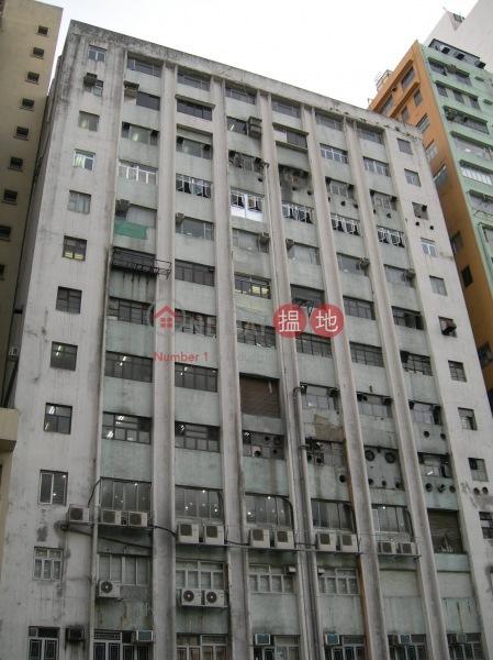 Shui Ki Industrial Building (Shui Ki Industrial Building) Wong Chuk Hang|搵地(OneDay)(3)