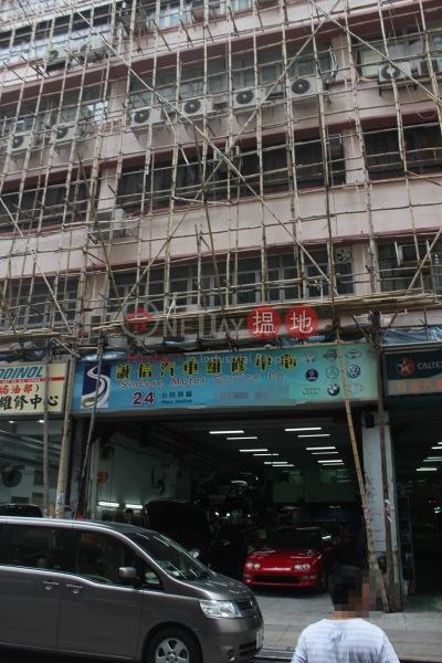 同德工業大廈 (Tontex Industrial Building) 新蒲崗|搵地(OneDay)(2)