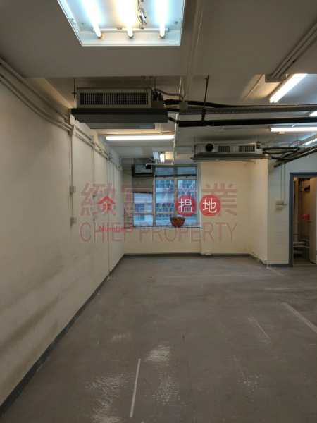 Property Search Hong Kong | OneDay | Industrial | Sales Listings Max Trade Centre