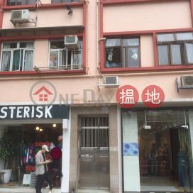 普慶坊 58-60 號,蘇豪區, 香港島