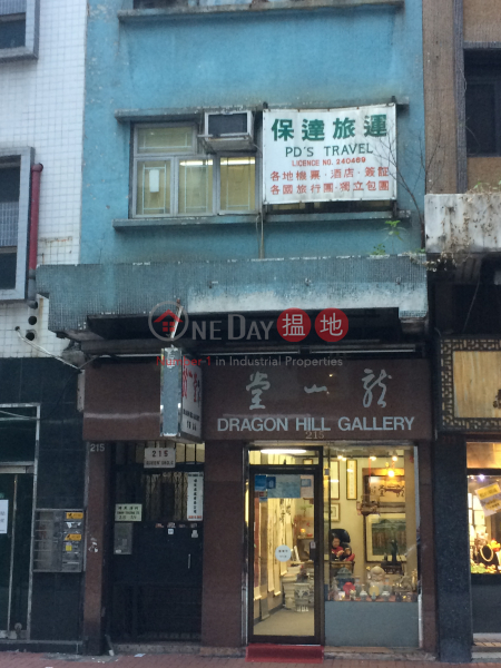 215 Queen\'s Road Central (215 Queen\'s Road Central) Sheung Wan|搵地(OneDay)(2)