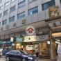 中保集團大廈 (China Insurance Group Building) 中區德輔道中141號|- 搵地(OneDay)(5)