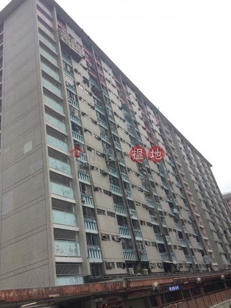 順利邨利溢樓 (Lee Yat House, Shun Lee Estate) 茶寮坳|搵地(OneDay)(3)