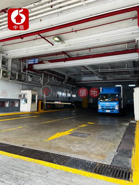 私家車位出售|柴灣區明報工業中心A座(Ming Pao Industrial Centre Block A)出售樓盤 (MP31072021)