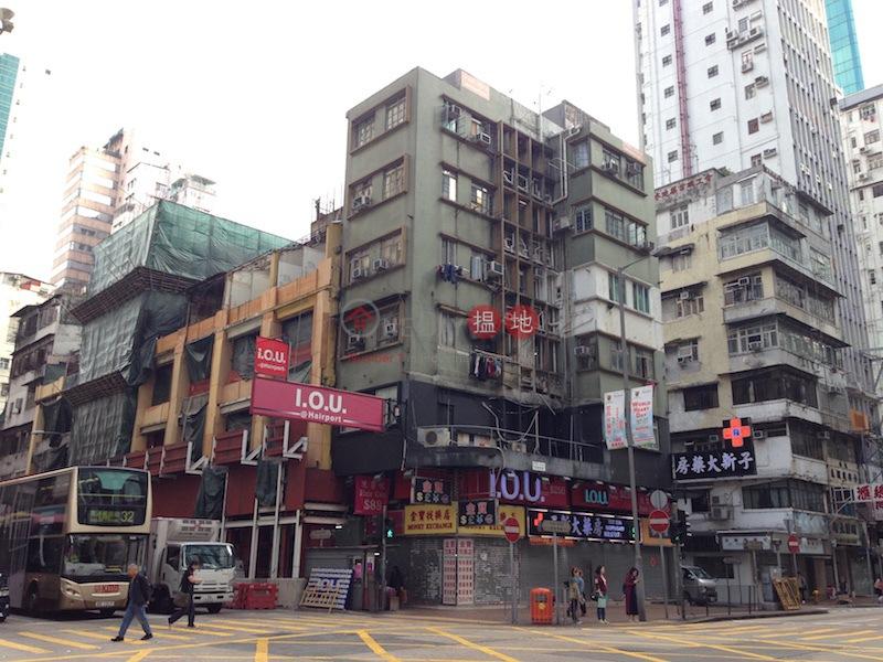 上海街598號 (598 Shanghai Street) 旺角 搵地(OneDay)(2)