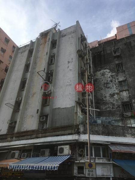 南苑 (SOUTH MANSION) 九龍城|搵地(OneDay)(1)