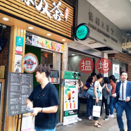 Large G/ F shop on busy Cheung Sha Wan Road for sale, 1 minutes' walk to MTR|Elite Industrial Centre(Elite Industrial Centre)Sales Listings (CSS0501)_0