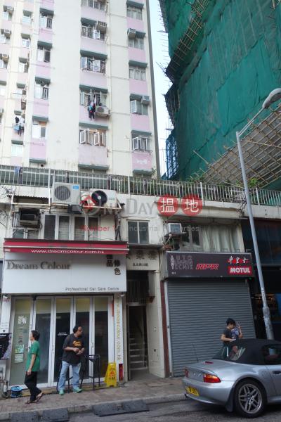 On Lok Building (On Lok Building) Shau Kei Wan|搵地(OneDay)(3)