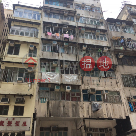 269 Castle Peak Road,Cheung Sha Wan, Kowloon