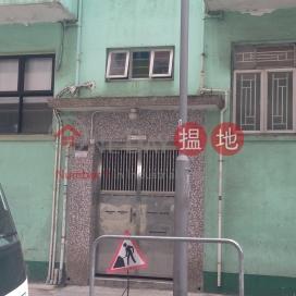 西灣河街31-33號,西灣河, 香港島