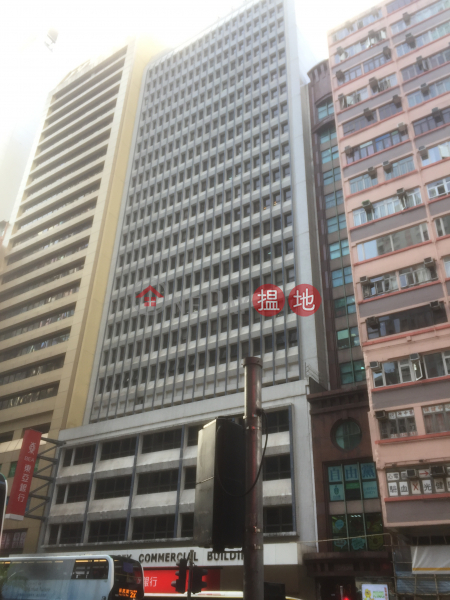 依時商業大廈 (Easey Commercial Building) 灣仔|搵地(OneDay)(1)