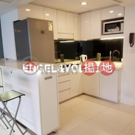 1 Bed Flat for Sale in Wan Chai