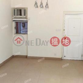 Bonham Crest | 2 bedroom Mid Floor Flat for Sale|Bonham Crest(Bonham Crest)Sales Listings (XGZXQ053400110)_0