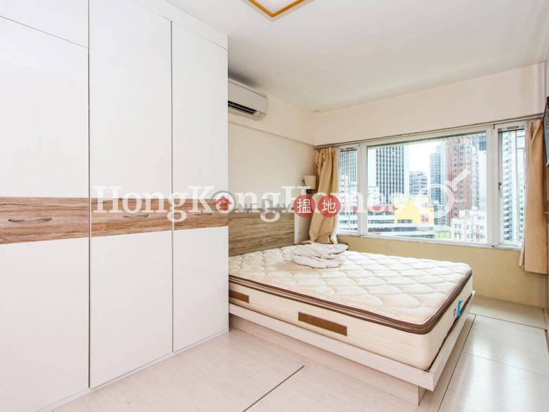 Block A Grandview Tower Unknown | Residential, Rental Listings HK$ 36,000/ month