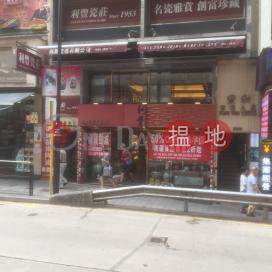 Fung Woo Building,Sheung Wan, Hong Kong Island