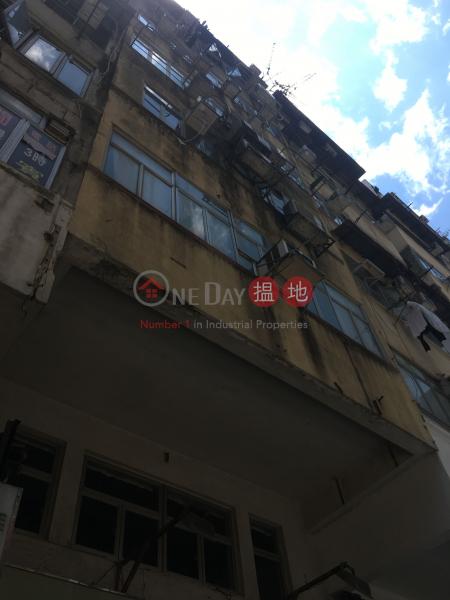 275 Castle Peak Road (275 Castle Peak Road) Cheung Sha Wan|搵地(OneDay)(3)